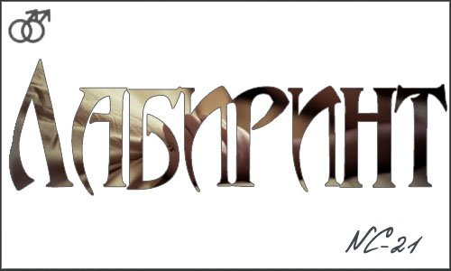 http://ipic.su/img/img7/fs/ReklamA2.1446968132.jpg