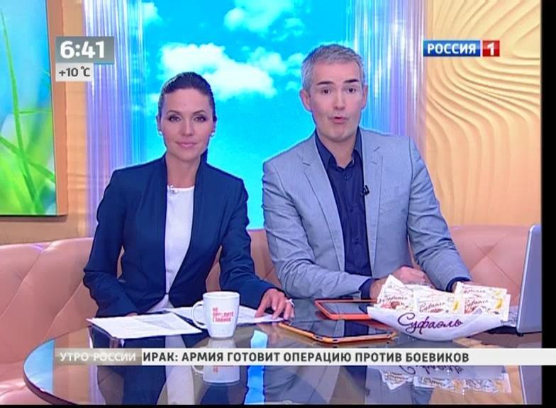 http://ipic.su/img/img7/fs/Rossiya-20140619-064035.1403182510.jpg