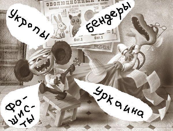"""""""Вы про#бали свой шанс давно. А теперь - на место"""", - финансист прогнозирует обвал покупательной способности россиян - Цензор.НЕТ 7791"""