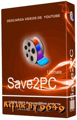 save2pc Ultimate 5.5.7.1585 RePack & Portable by 9649