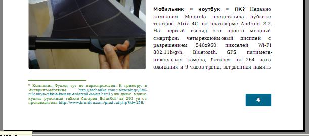 http://ipic.su/img/img7/fs/Screen0.1456078360.png