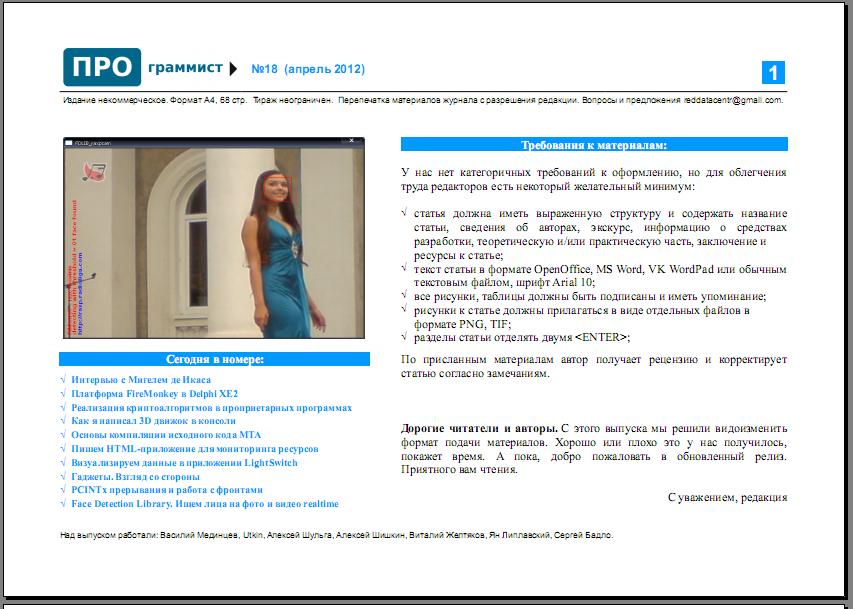 http://ipic.su/img/img7/fs/Screen0.1497289873.png