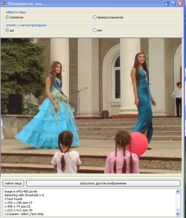 http://ipic.su/img/img7/fs/Screen3.1427989476.png