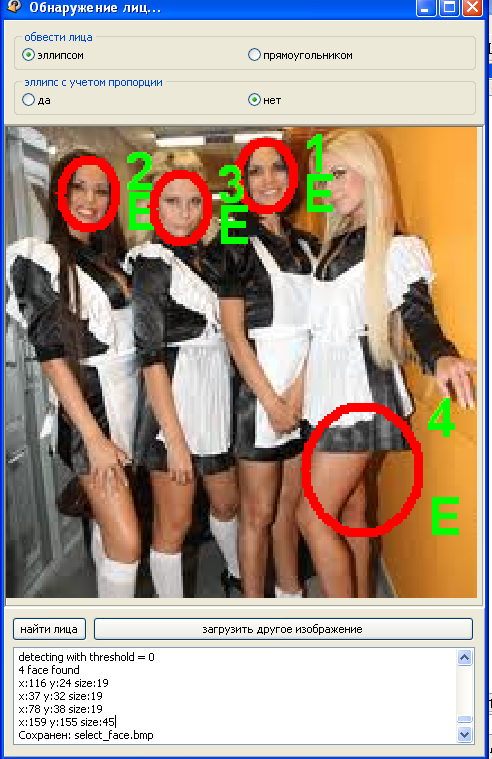 http://ipic.su/img/img7/fs/Screen8.1427989503.png