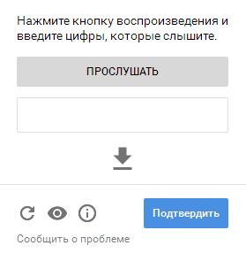 http://ipic.su/img/img7/fs/Screenshot-669.1462652873.png
