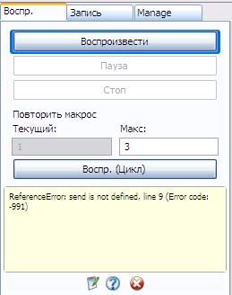 http://ipic.su/img/img7/fs/Screenshot-752.1465581111.png