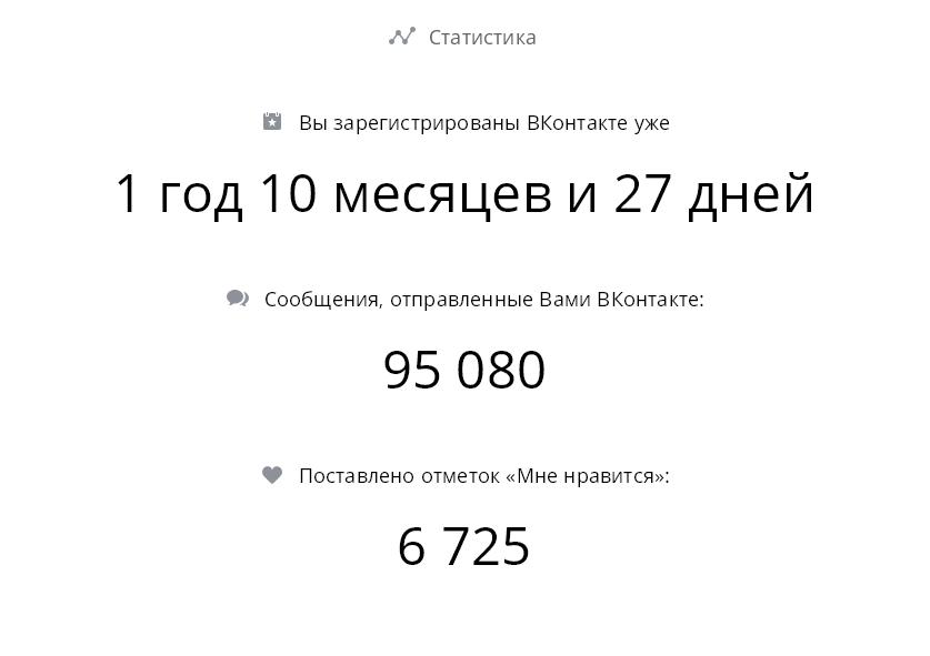 Screenshot.1476272742.png