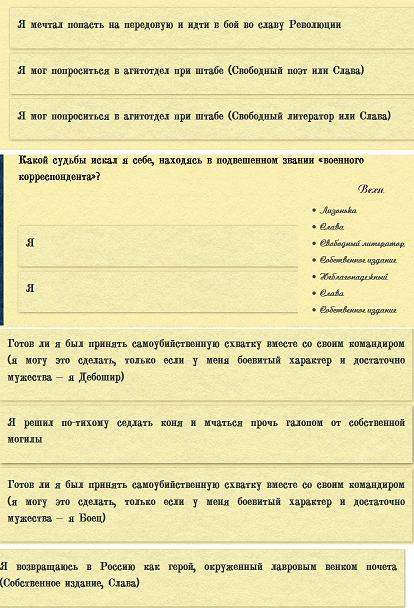 http://ipic.su/img/img7/fs/Screenshot_1.1449026527.png