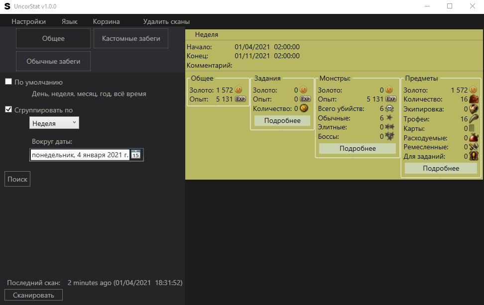 Screenshot_1.1609778071.jpg