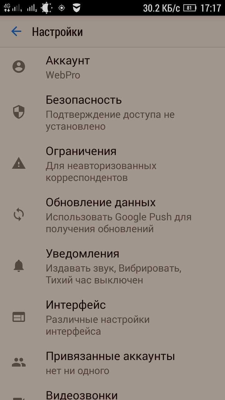 Screenshot_2018-01-01-17-17-54.151481742