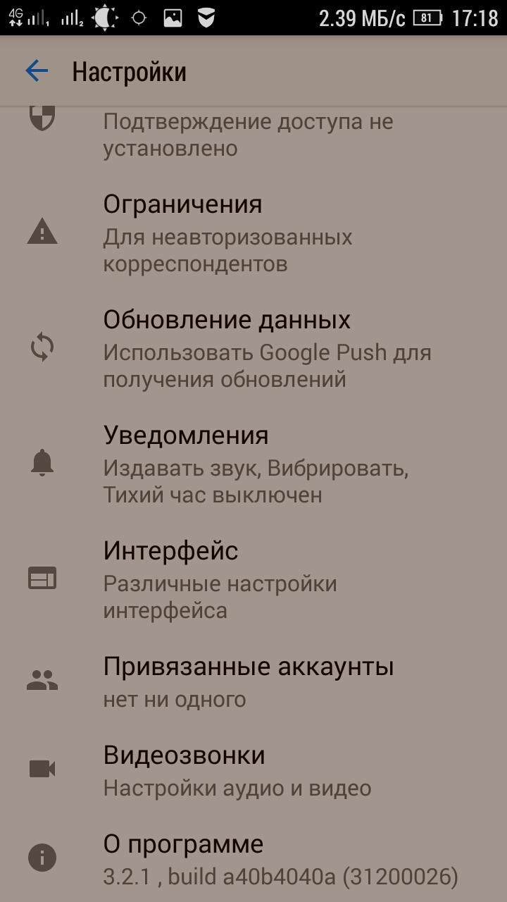 Screenshot_2018-01-01-17-18-09.151481745