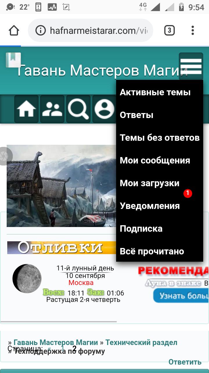 http://ipic.su/img/img7/fs/Screenshot_20190910-095427.1568098564.png