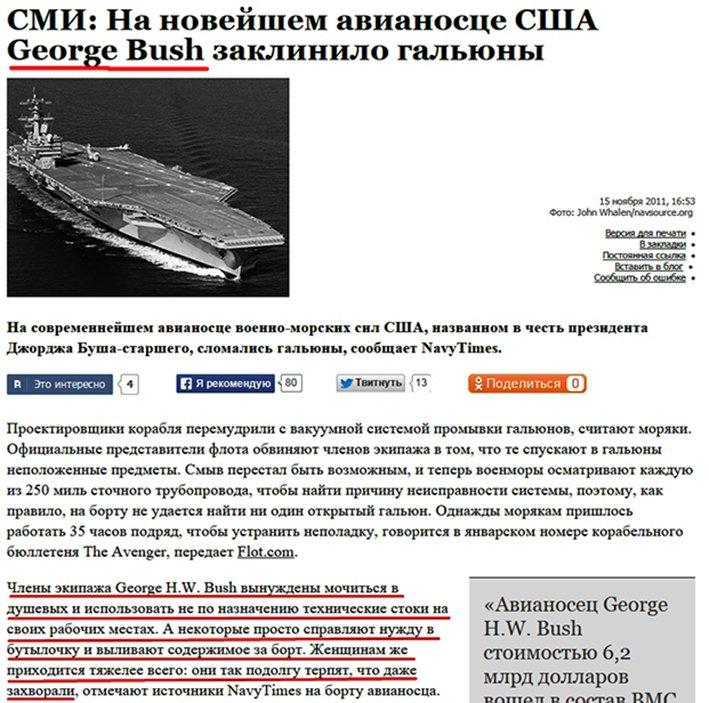 Румыния намерена модернизировать флот - Цензор.НЕТ 6302