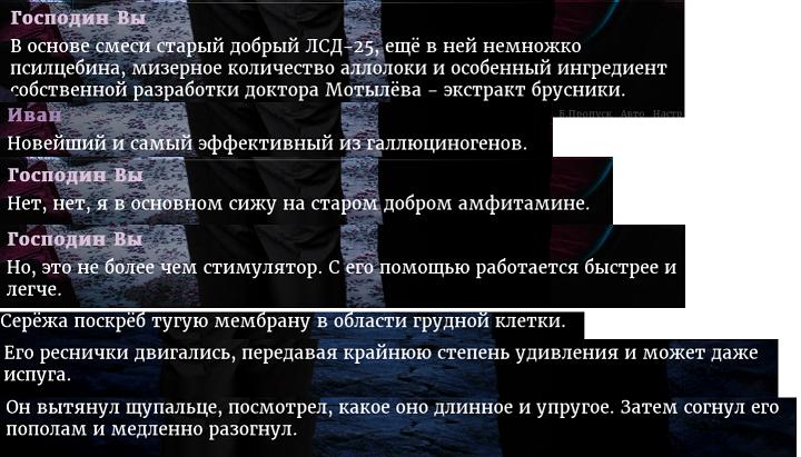 http://ipic.su/img/img7/fs/Screenshot_31.1448547491.png
