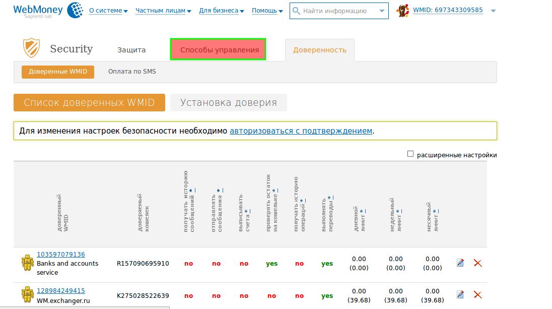 Screenshotat2019-05-15013043.1557873371.