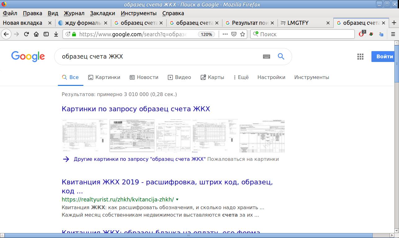 Screenshotat2019-07-10153824.1562762354.