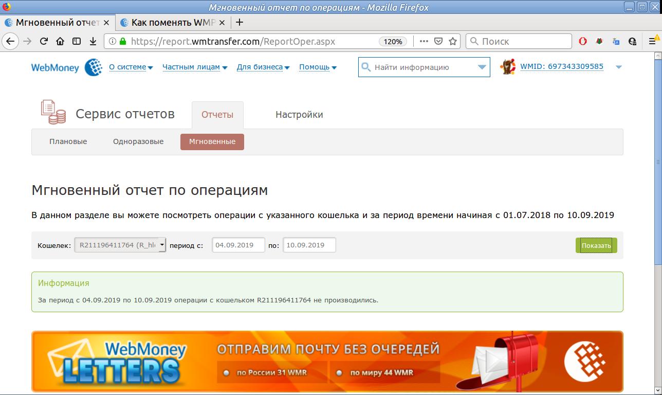 Screenshotat2019-09-11200108.1568221317.