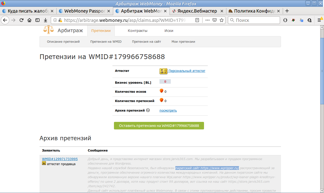 Screenshotat2019-09-15130550.1568542181.