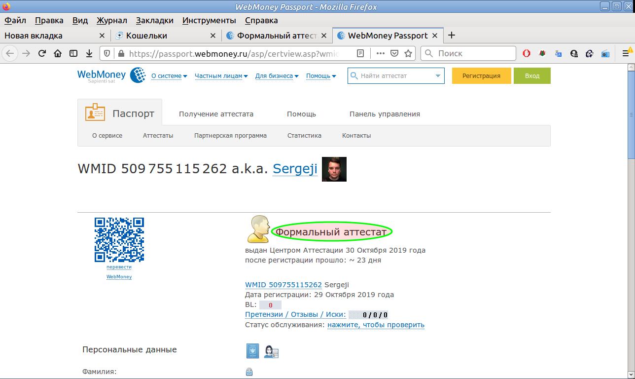 Screenshotat2019-11-21175402.1574348068.