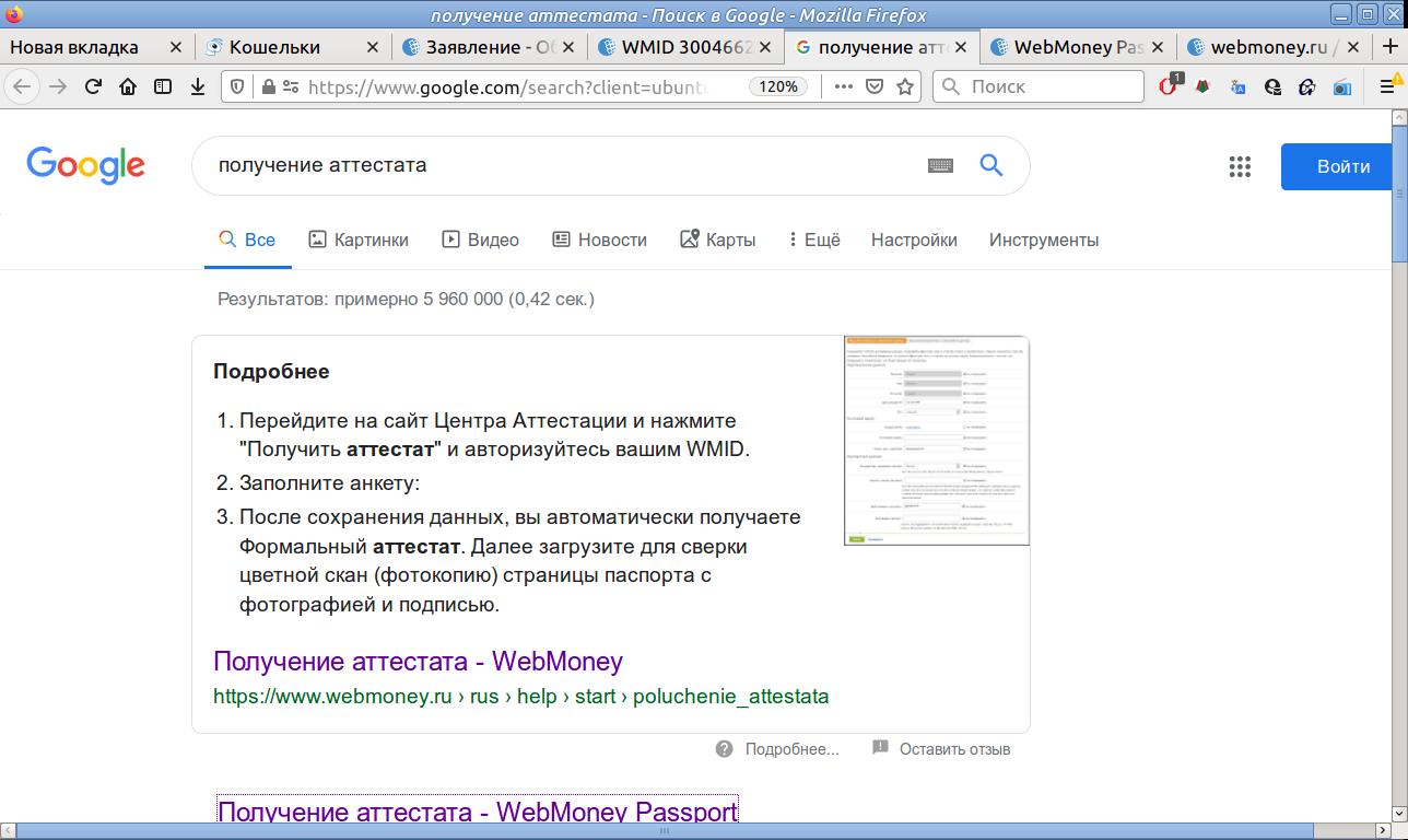 Screenshotat2019-12-23134559.1577098011.