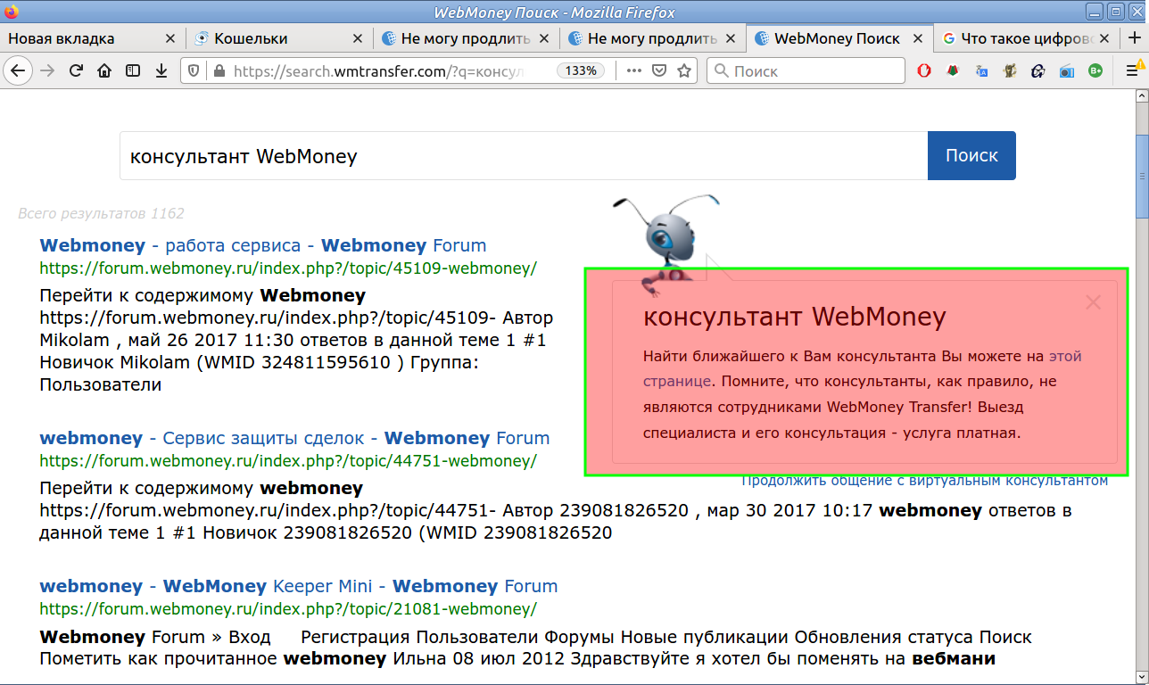 Screenshotat2020-03-14230157.1584216150.