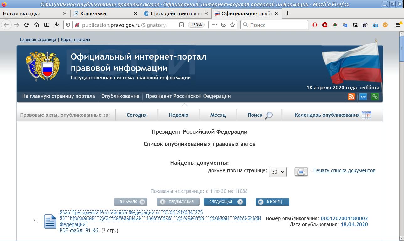 Screenshotat2020-04-18214326.1587235452.