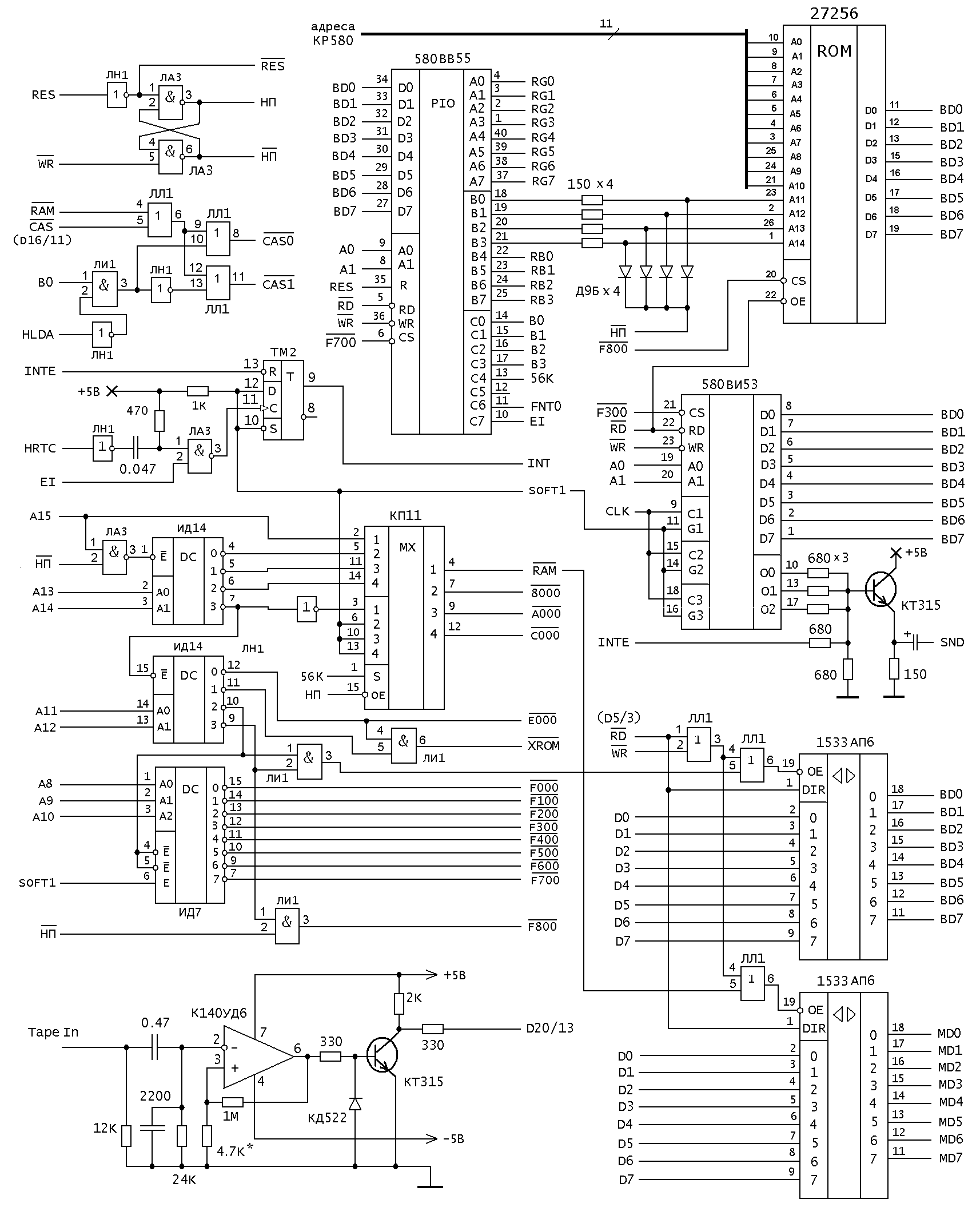 "Разработка ""Радио - РК2019М"". - Страница 4 Shema4.1545336636"