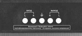 Схема подключения стабилизатора через клеммную  колодку.