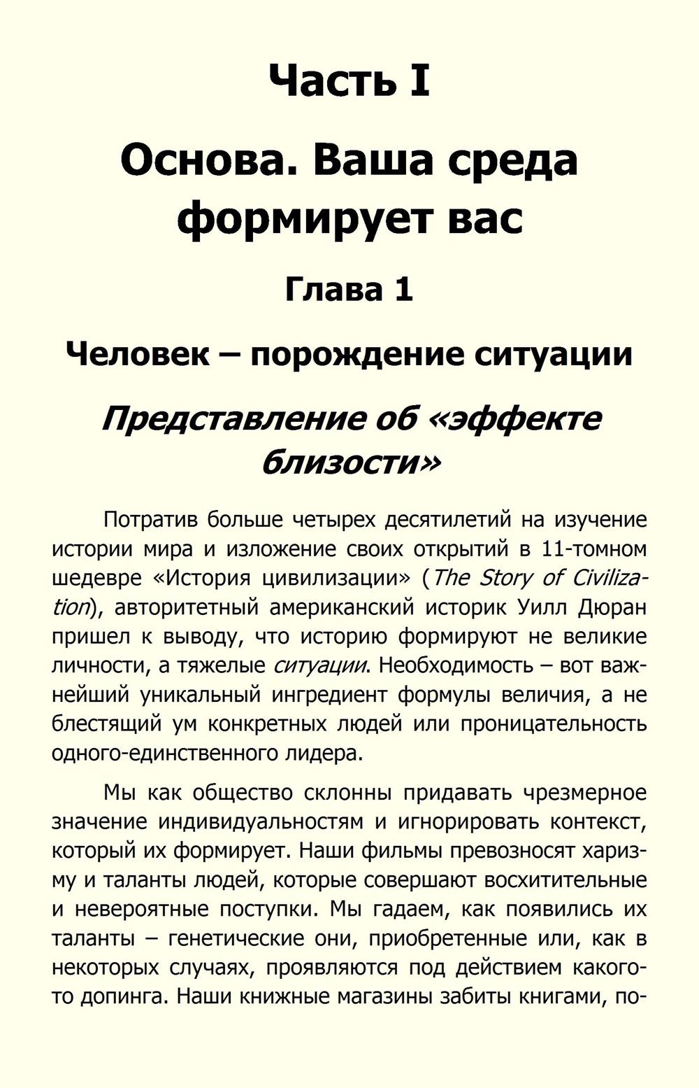 http://ipic.su/img/img7/fs/Silavolinerabotaet_023.1579720182.jpg