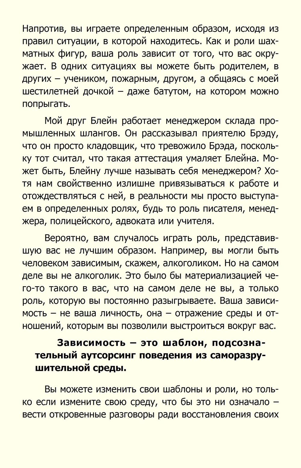 http://ipic.su/img/img7/fs/Silavolinerabotaet_059.1579720183.jpg