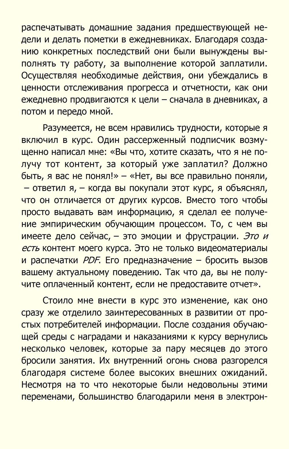 http://ipic.su/img/img7/fs/Silavolinerabotaet_134.1579720182.jpg