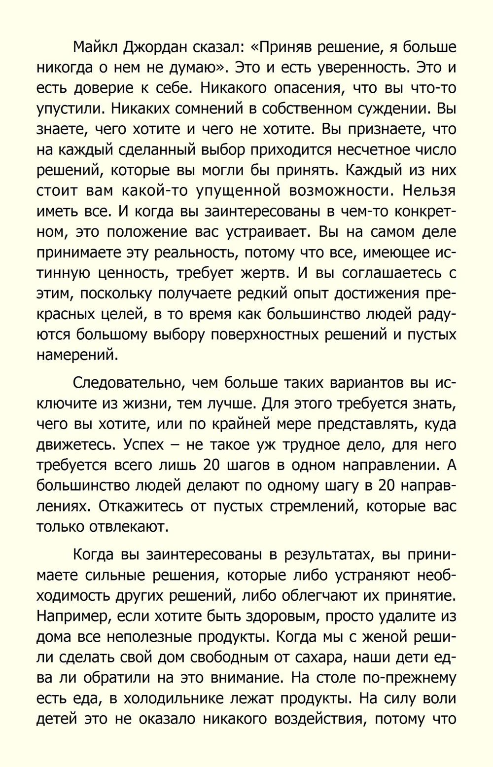 http://ipic.su/img/img7/fs/Silavolinerabotaet_191.1579720188.jpg