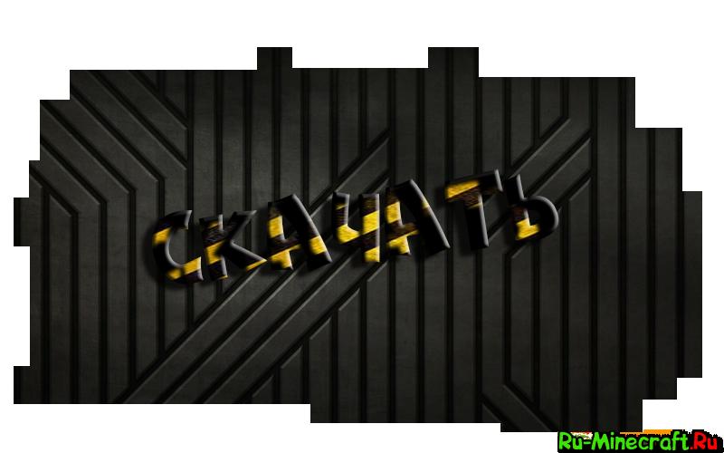 [Server][Spigot][1.7] Классическая сборка сервера