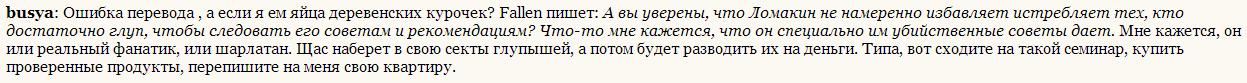 [Изображение: Skrin779.1394456382.png]