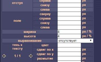 http://ipic.su/img/img7/fs/Slajd1.1426491408.jpg