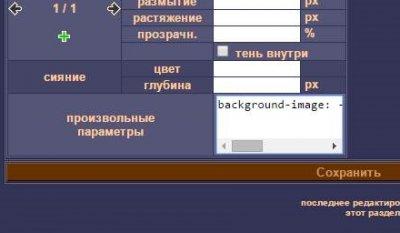 http://ipic.su/img/img7/fs/Slajd1.1426504978.jpg