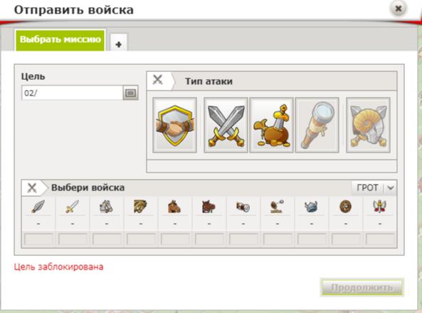 Slimban1.1573101494.png