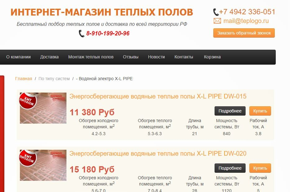 http://ipic.su/img/img7/fs/Snimok.1453809943.jpg