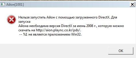 Snimok1.1379541715.jpg