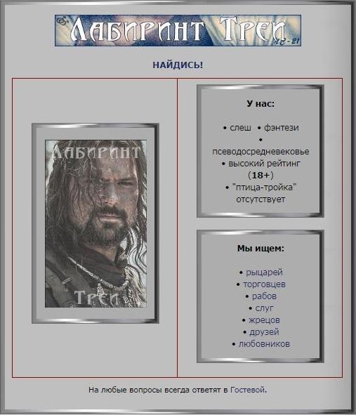 http://ipic.su/img/img7/fs/SnimokS.1465768154.jpg