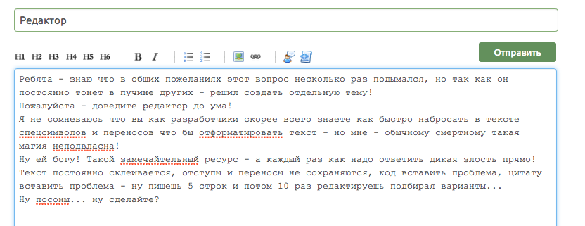 http://ipic.su/img/img7/fs/Snimokekrana2013-10-14v22.1381777257.png