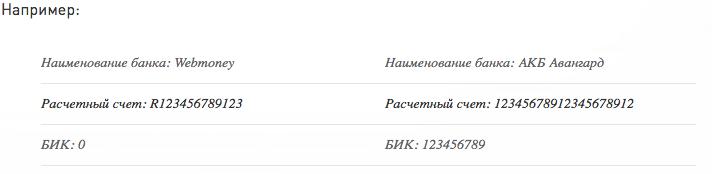 Snimokekrana2014-12-01v20.1417454237.png