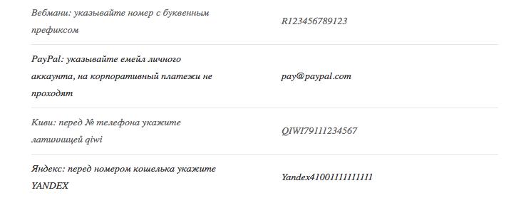 Snimokekrana2014-12-01v20.1417454467.png