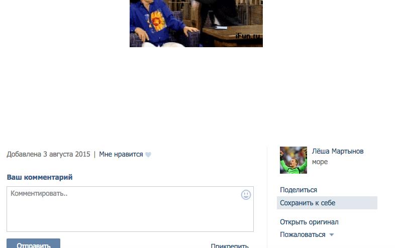 Snimokekrana2015-08-15v17.1439649276.png