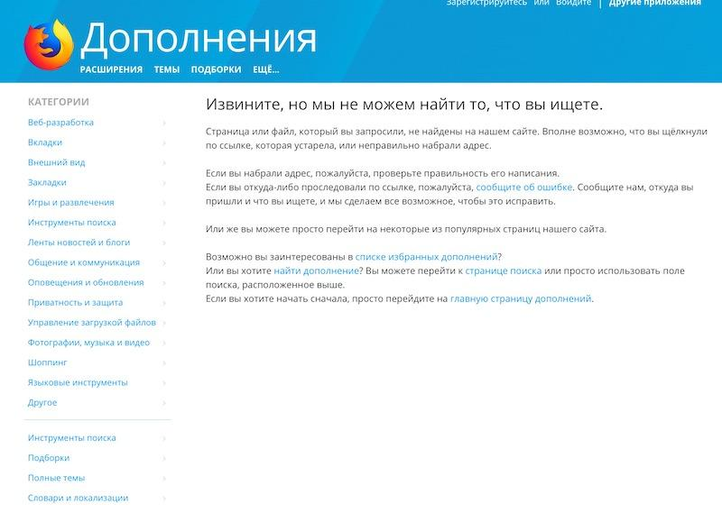 Snimokekrana2019-04-03v22.1554321017.jpg