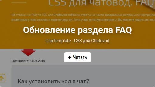 http://ipic.su/img/img7/fs/Snimokekrana_2018-05-10_11-14-46.1525940245.png