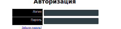 http://ipic.su/img/img7/fs/Snimokekranaot2018-12-2316-03-49.1545570243.png