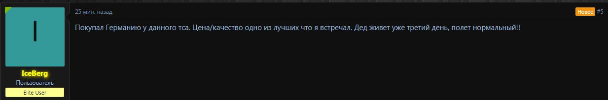 Snimoxk.1523910817.png