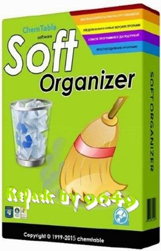 Soft Organizer 7.45 RePack & Portable by 9649