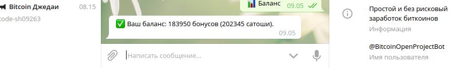 Telega.1520834915.png